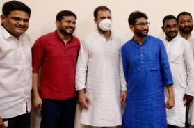राहुल गांधी के साथ कन्हैया व जिग्नेश
