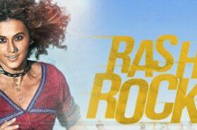 Rashmi Racket